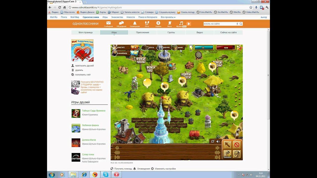 Настройка Cheat Engine. Взлом онлайн игр.flv. Взлом игры Запорожье в одно