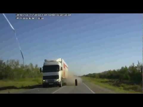 Страйк колесом грузовика