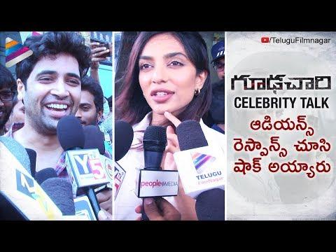 Goodachari CELEBRITY TALK | Adivi Sesh | Sobhita Dhulipala | 2018 Telugu Movies | Telugu FilmNagar