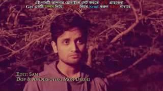 Vuley Jodi Jabi 2015 Bangla Music Video 720p HD BDmusic25 Info