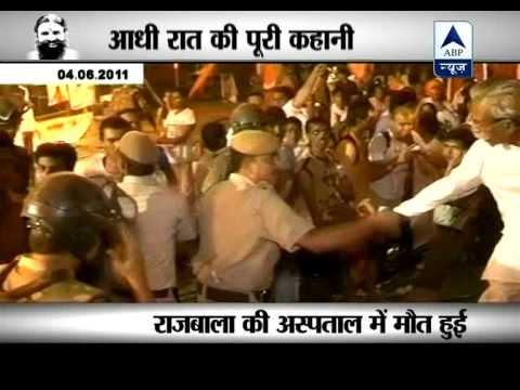 Ramlila Crackdown: What Happened That Night? video