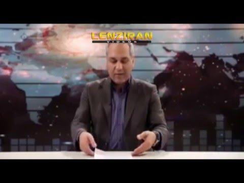 Making fool of  Islamic Republic by Meharn Modiri