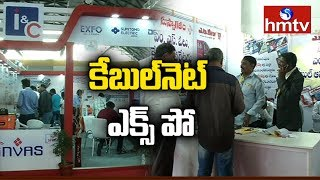 Cable Net Expo 2019 Exhibition Success at Hitex Hyderabad |  hmtv Telugu News