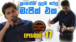 Chamber of Magicians - Episode 17 - (2019-08-31)