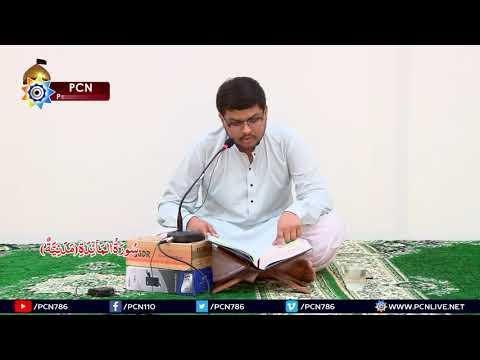 Quran Fehmi - 23 | Surah e Maida'h Verse ( 27 to 50) | 13 May 2018