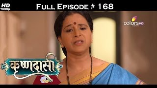 Krishnadasi - 14th September 2016 - कृष्णदासी - Full Episode(HD)