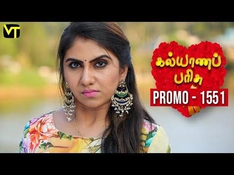 Kalyana Parisu Promo 10-04-2019 Sun Tv Serial  Online
