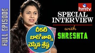 Lyricist Shreshta Speaks About Casting Couch Experience | Special Interview | hmtv