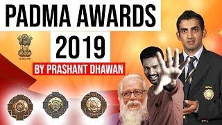 Padma Awards 2019 Full Analysis पद्म पुरस्कार  112 हस्तियां सम्मानित Current Affairs 2019