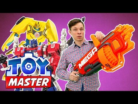 Видео с игрушками: трансформеры и Nerf! Мега Бластер: распаковка! Мастер Игрушек Федор