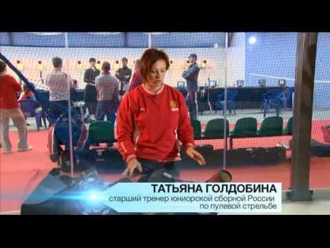 Россия 2 Технологии спорта: Пулевая стрельба