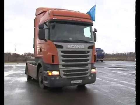 Курск: сюжет новостной передачи о дальнобойщиках