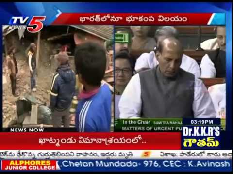 Nepal Earthquake: Modi Knew and Responded Before Me,' Rajnath Singh Tells Parliament : TV5 News
