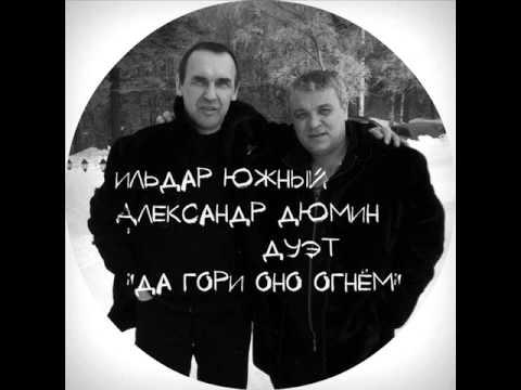 Звинцов Александр - Будем жить