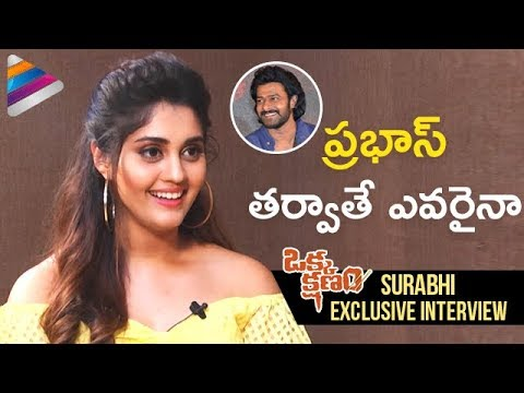 Prabhas is My Favorite Hero In Tollywood says Surabhi | Okka Kshanam Movie Interview | Allu Sirish thumbnail