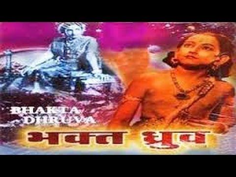 """ Bhakta Dhurva 1947""