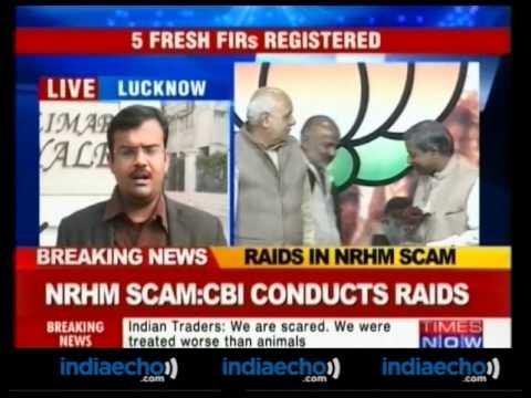 NRHM Scam -CBI Raids 50 Locations In U.P - Indiaecho.com