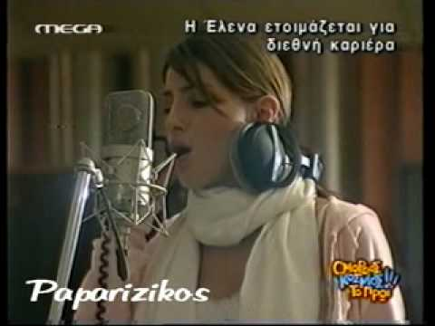 Helena Paparizou - I Don