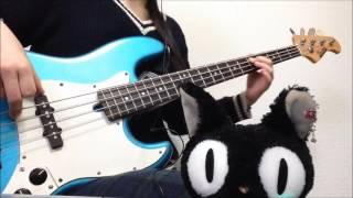 世界の終わり 眠り姫 bass cover