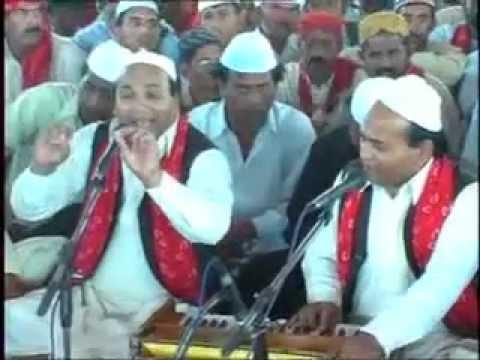 Naray Naray waas way dholin yaar.mp4