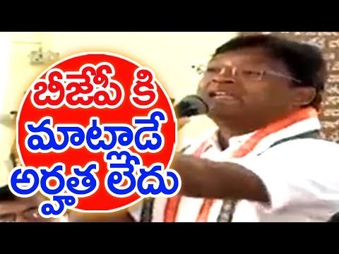 BJP Party Did Everything For Andhra Pradesh Development | BJP Anjaneyulu | Election 2019 #8