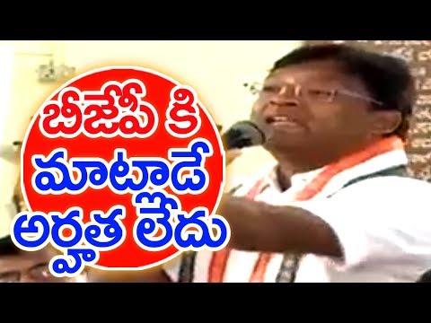 BJP Party Did Everything For Andhra Pradesh Development | BJP Anjaneyulu | Election 2019 #8