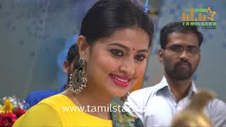 Actress Sneha Inaugurates V Care Multispeciality Hospital