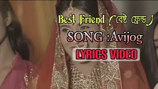 Avijog (Full song bhulini to ami) Lyrics  video - Best Friend ( Piran khan ft Tanveer Evan)
