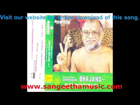 Sampradaya Bhajans - Alola Thulasi video