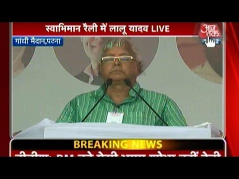 After Nitish Kumar and Sonia Gandhi, Lalu Prasad Hits Out at PM Modi