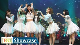 OH MY GIRL(오마이걸) 'SECRET GARDEN' Showcase Stage (쇼케이스, 비밀정원)
