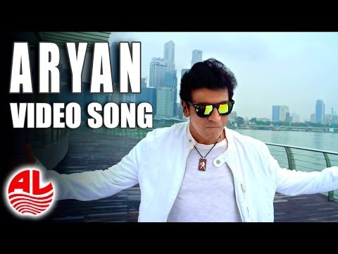 Aryan || Kannada Mannina Hennu || [hd] Video|| Latest Kannada || video