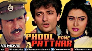 Phool Bane Patthar (1998)