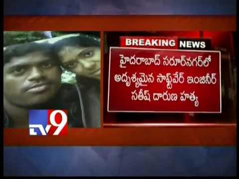 Fucking Lavanya Murdered Satish Techie 15 Mar 2012 At Hyderabad.flv video