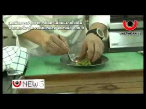 Watermark Italian Restaurant Thonglor Soi 9 Bangkok