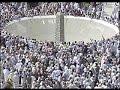 Jutaan Jemaah Haji Akan Kembali Lempar Jumroh Di Hari Kedua - iNews Pagi 25/09 thumbnail