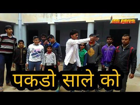 Dhol 2 trailer coming soon in 2017 Hindi bollywood movie full : Hd mp4