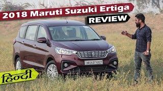 2018 Maruti Ertiga Road Test Review by Vikas Yogi - All Positives & Negatives