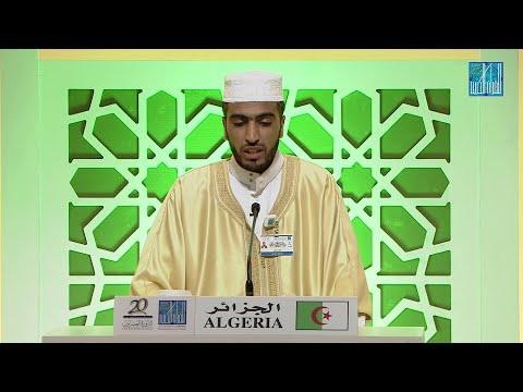 توفيق عبدلي - الجزائر | TOUFIQ ABDELLI - ALGERIA