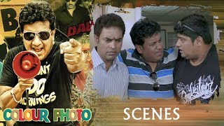 Colour Photo Hyderabadi Movie Scenes - Aziz Wants To Make Film With Gullu Dada