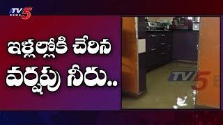 కొద్దిపాటి వర్షానికే నీట మునిగిన కాలనీలు | Vijayawada