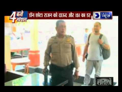 India News Editor-in-Chief Deepak Chaurasia exclusive report from Bali, Indonesia