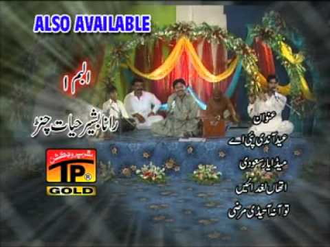 Rana Basheer Haya Chanar-01.mpg video