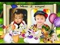 Видео ролик на день рождения мальчика СЛАЙД ШОУ на 2 года mp3