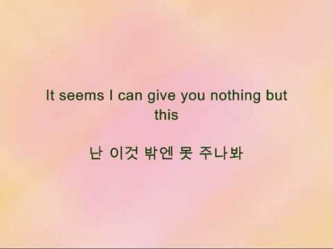 Infinite - Can U Smile [Han & Eng]