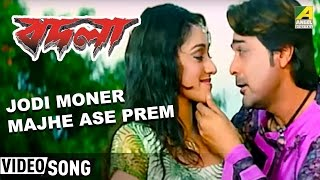 Jodi Moner Majhe Ase Prem | Badla | Bengali Song | Prosenjit | Babul Supriyo | Sadhana Sargam