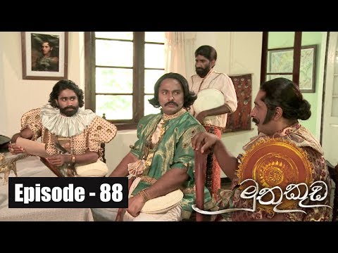 Muthu Kuda | Episode 88 07th June 2017