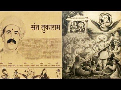 SANT TUKARAM - Vishnupant Pagnis Gauri B. Nandrekar