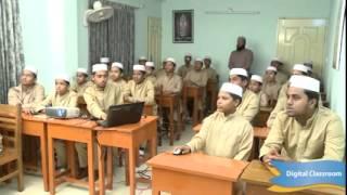 Digital Tanjimul Ummah