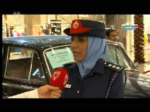 100 عام على دخول أول سيارة مملكة البحرين 3-8-2014    Bahrain#